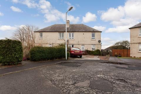 2 bedroom apartment for sale - 12 Fairy Fa Crescent, Crossgates, KY4 8BH