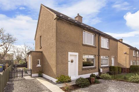3 bedroom house for sale - Buchan Road, Bathgate