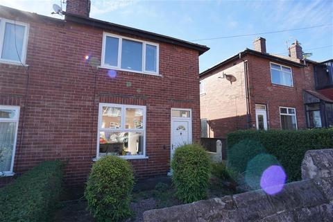 2 bedroom end of terrace house for sale - Sackville Road, Crookes, Sheffield, S10 1GU