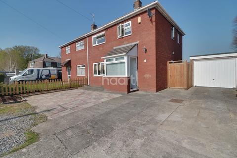 3 bedroom semi-detached house for sale - Birdale Close, Henbury