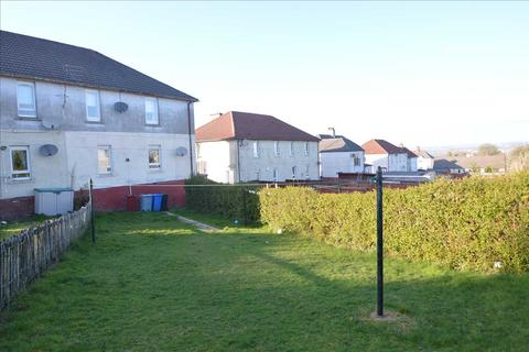 2 bedroom apartment for sale - Fairhill Place, Hamilton