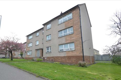 2 bedroom apartment for sale - Portland Place, Hamilton