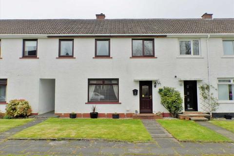 3 bedroom terraced house for sale - Bowden Park, Westwood, EAST KILBRIDE