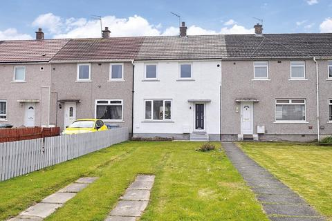 2 bedroom terraced house for sale - Alloway Crescent, Ruthergen, Glasgow, G73