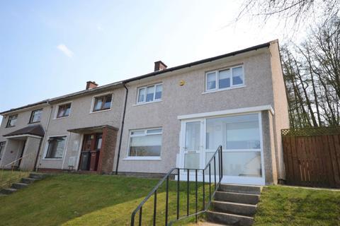 3 bedroom terraced house for sale - Dryburgh Hill, East Kilbride, South Lanarkshire, G74 1HZ