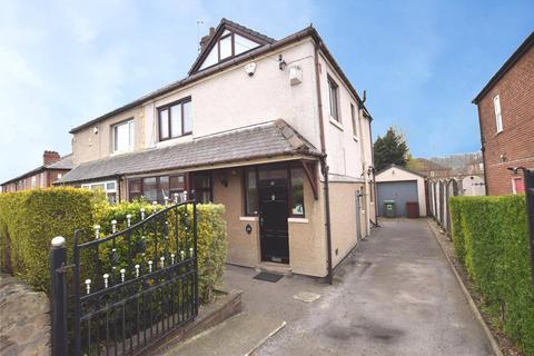 4 bedroom semi-detached house for sale - Water Lane, Leeds