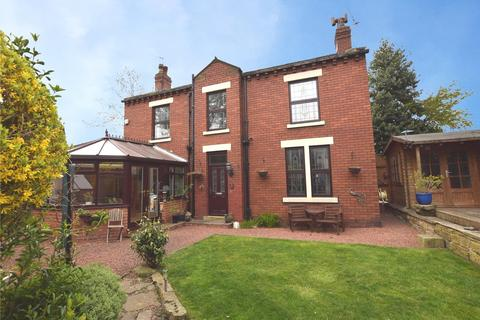 4 bedroom detached house for sale - Burnt Side Road, Leeds, West Yorkshire