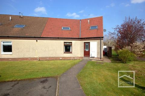 4 bedroom end of terrace house for sale - Borrowdale, Newlandsmuir