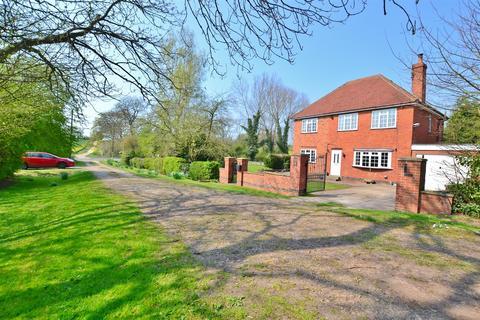 4 bedroom detached house for sale - Hockerton Road, Kirklington, Newark