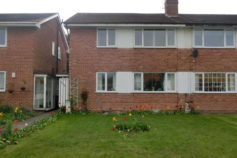 2 bedroom maisonette for sale - Campbells Green, Birmingham