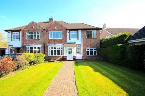 4 bedroom semi-detached house for sale - Hinckley Road, Leicester Forest East