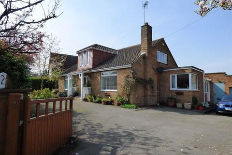 4 bedroom detached house for sale - Holdenby Road, EAST HADDON