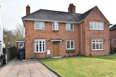 3 bedroom semi-detached house for sale - Mulberry Road, Bournville, Birmingham, B30