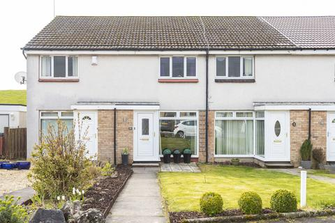 2 bedroom terraced house for sale - 36 Westerton, Lennoxtown
