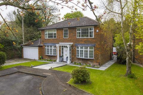 4 bedroom detached house for sale - The Witherings, Emerson Park