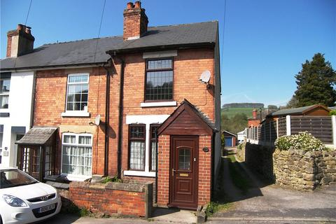 2 bedroom terraced house for sale - Toadmoor Lane, Ambergate