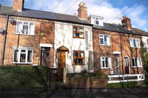 2 bedroom terraced house for sale - Killis Lane, Holbrook
