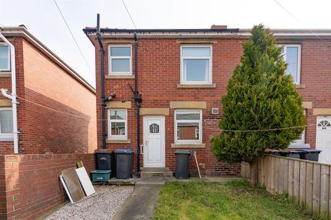 2 bedroom end of terrace house for sale - Green Street, Leadgate, Consett, DH8 7PT