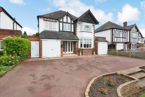 4 bedroom detached house for sale - Coppice Road, Finchfield, Wolverhampton WV3