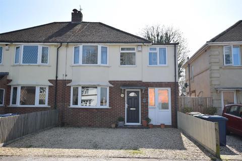 4 bedroom semi-detached house for sale - Merewood Avenue, Headington, OXFORD, OX3 8EG