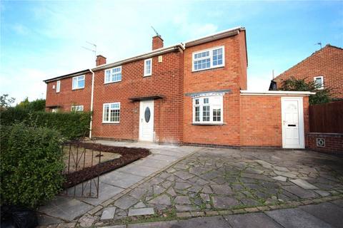 3 bedroom semi-detached house for sale - Pen Close, Leicester, LE2