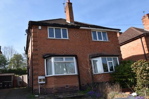 2 bedroom semi-detached house to rent - Reservoir Road, B29