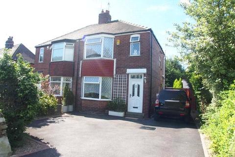 3 bedroom semi-detached house for sale - Kirkstall Hill, Kirkstall, Leeds