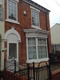 4 bedroom terraced house to rent - Malm Street, Hull, HU3 2TF