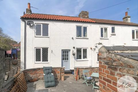 2 bedroom semi-detached house for sale - Barnetts Yard, Market Place, Thirsk