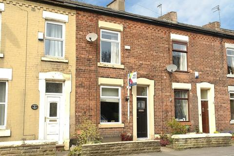 2 bedroom terraced house for sale - Dogford Road, Royton