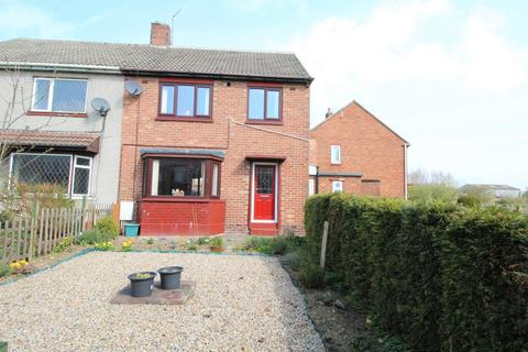 3 bedroom end of terrace house for sale - Millfield Road, Fishburn