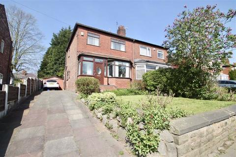 3 bedroom semi-detached house for sale - Folly Lane, Swinton