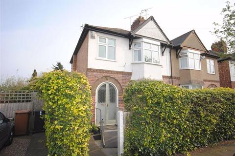 3 bedroom semi-detached house for sale - Priesthills Road, Hinckley, Leicestershire