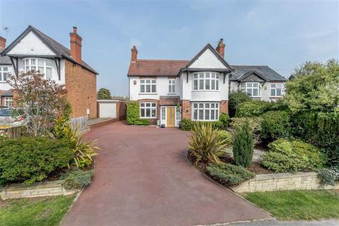 4 bedroom detached house for sale - Burnmill Road, Market Harborough