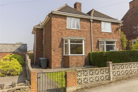 3 bedroom semi-detached house for sale - Kent Street, Hasland, Chesterfield