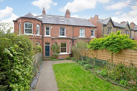 4 bedroom terraced house for sale - Scriven Road, Knaresborough