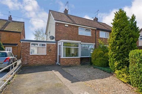 2 bedroom semi-detached house for sale - Grimston Road, Anlaby, East Riding Of Yorkshire