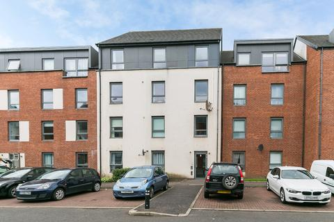 2 bedroom flat for sale - Ferry Gait Crescent, Silverknowes, Edinburgh, EH4