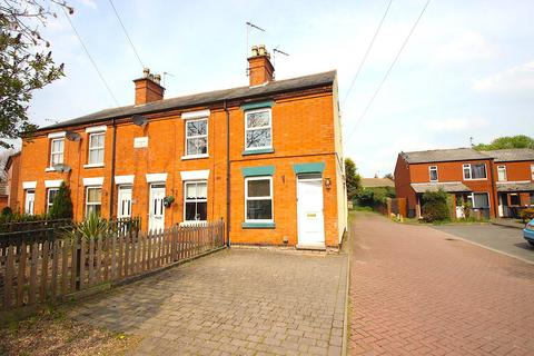2 bedroom townhouse for sale - Station Road, Ratby