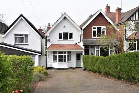 3 bedroom semi-detached house for sale - Franklin Road, Bournville, Birmingham, B30