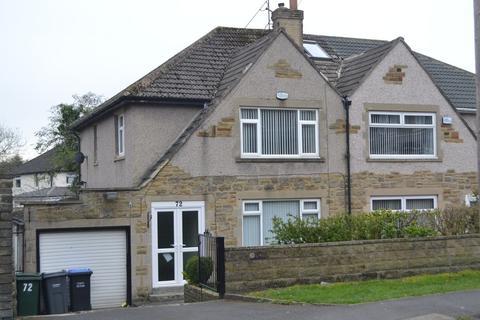 3 bedroom semi-detached house for sale - Grange Road, Allerton