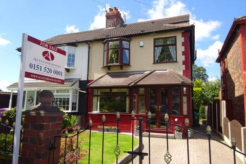 4 bedroom semi-detached house for sale - East Orchard Lane, Fazakerley