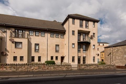 1 bedroom flat for sale - 52 Fowlers Court, Prestonpans, East Lothian, EH32 9AT