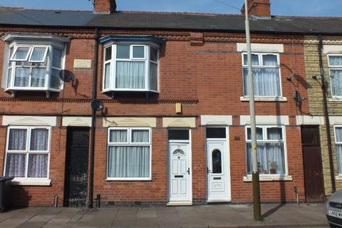 3 bedroom terraced house for sale - Willowbrook Road, LE5 0FE