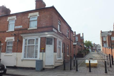 2 bedroom terraced house for sale - Prospect Hill, Leicester, LE5 3RS