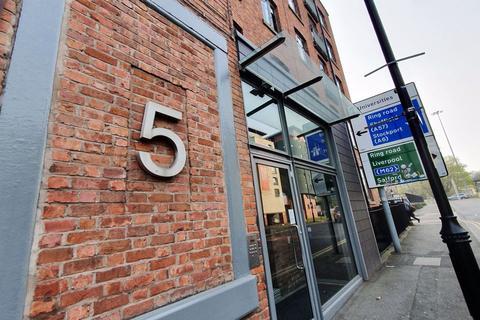 2 bedroom apartment to rent - CAMBRIDGE MILL, Cambridge Street, M1 5GF