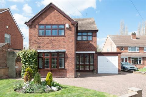 3 bedroom detached house for sale - Eileen Gardens, Birmingham, B37 6NJ