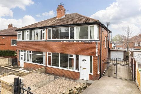3 bedroom semi-detached house for sale - Henconner Road, Leeds, West Yorkshire