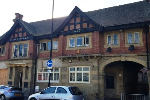 Pub to rent - , St. Sepulchre Gate Westreet, Doncaster, South Yorkshire, DN1