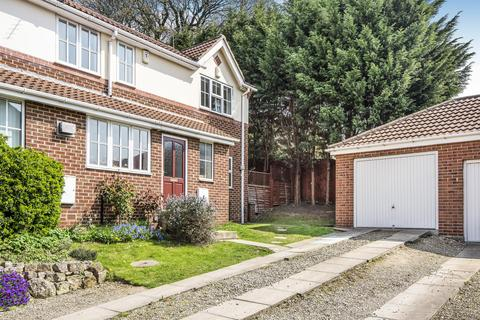 2 bedroom townhouse for sale - The Wickets, Meanwood, Leeds, LS6 4JJ